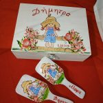ξυλινο κουτι ευχων -μπιζουτιερα sarah Kay
