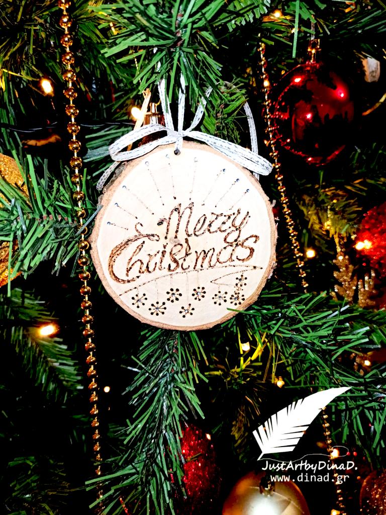 kormos stolidi xristoygenniatiko xaragmeno merry christmas